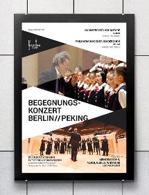 Plakat-Design für den Kammerchor Vocantare Berlin